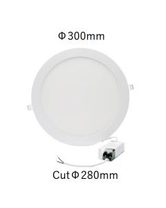 Led paneel Rond Ø300mm 24watt wit aluminium